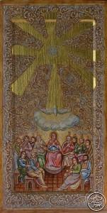 Зішестя Святого Духа